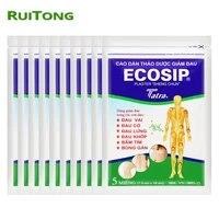 50pcs10bags vietnam ecosip herb plaster treatment osteoarthritis bone hyperplasia self adhesive rheumatism pain relief patch