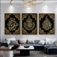 islamic arabic calligraphy canvas painting wall art decorative picture ramadan mosque poster prints living room home decoration