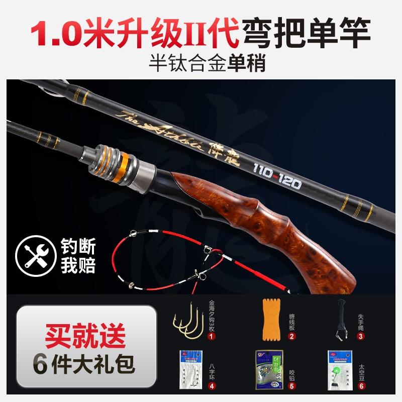 Float Sea Fast Fishing Rod Portable Handle Carbon Fiber Goods Pole Fishing Equipment Tools Lure Rod Pescaria Surfcasting HX50FR enlarge