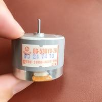 Mabuchi EG-530YD-2B 12VDC CCW 2000-4000 об/мин радио Кассетный трактор Регистраторы двойной Скорость лента Дубликатор duplo и Электрический мотор
