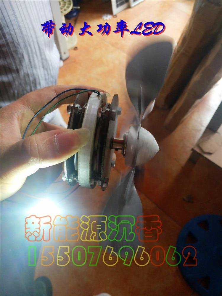 20W Mini Disc Coreless Permanent Magnet Generator Wind Power Low Speed Low Resistance High Efficiency Hydropower