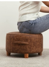 K-STAR maison canapé chambre salon café banc mode créativité banc style chaise nordique enfants tabourets