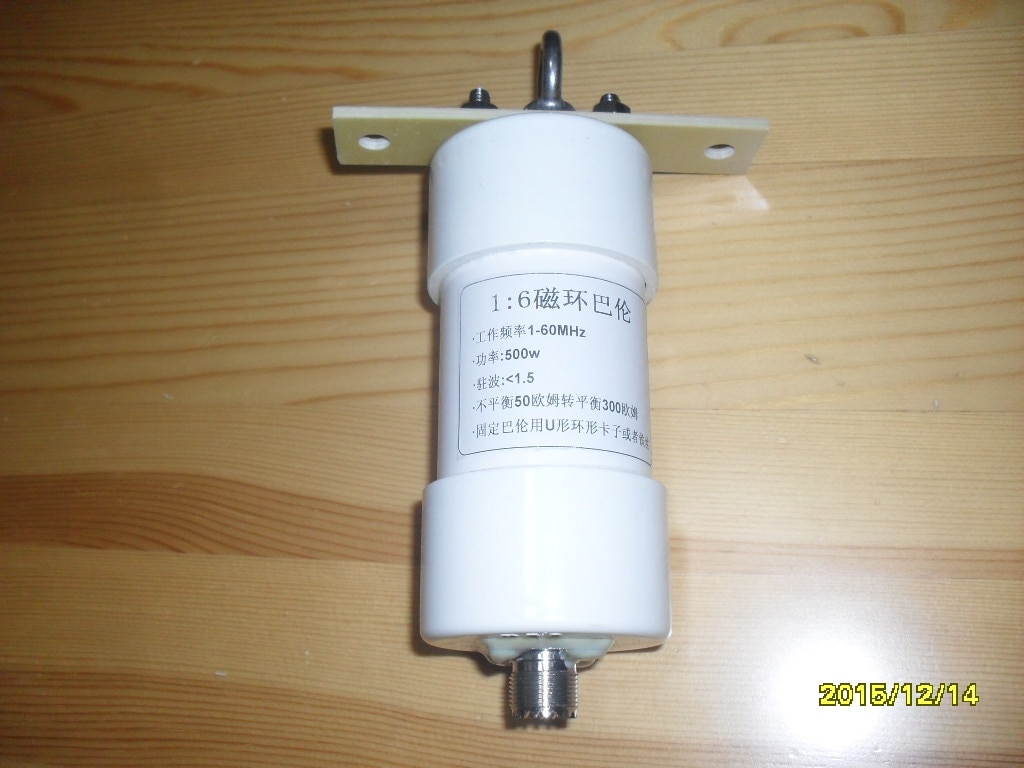 16 Balun 500w 304 Stainless Steel Ring Shortwave Single Sideband Radio 50 Ohm to 300 Ohm