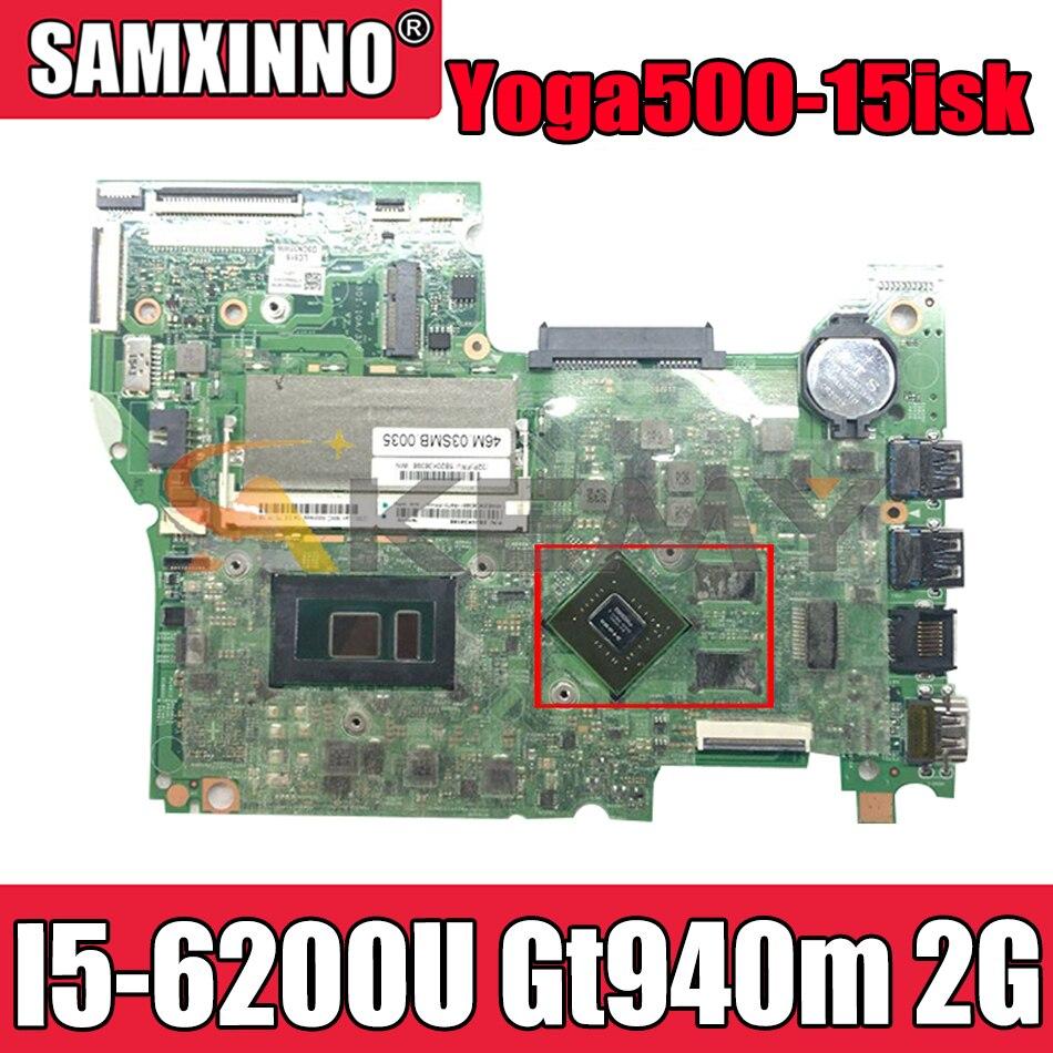 Akemy لينوفو Yoga500-15isk الكمبيوتر المحمول flex3-1580 اللوحة I5 6200U Gt940m 2G الرسومات ضمان الجودة 100% اختبار OK