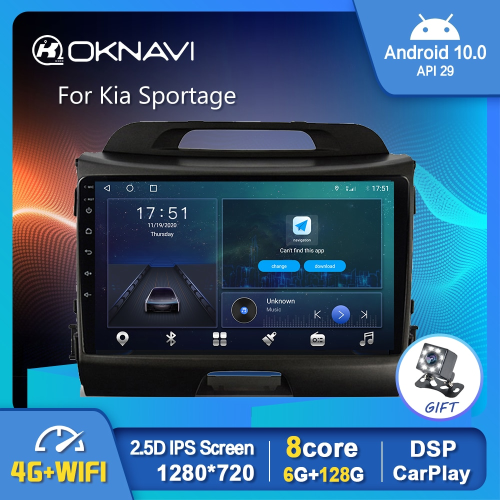 EKIY 4G Car Radio Player 6G 128G For Kia Sportage 2010 2011 2012-2016 Auto GPS Stereo DSP OBD Carplay Android 10.0 No 2 din DVD недорого