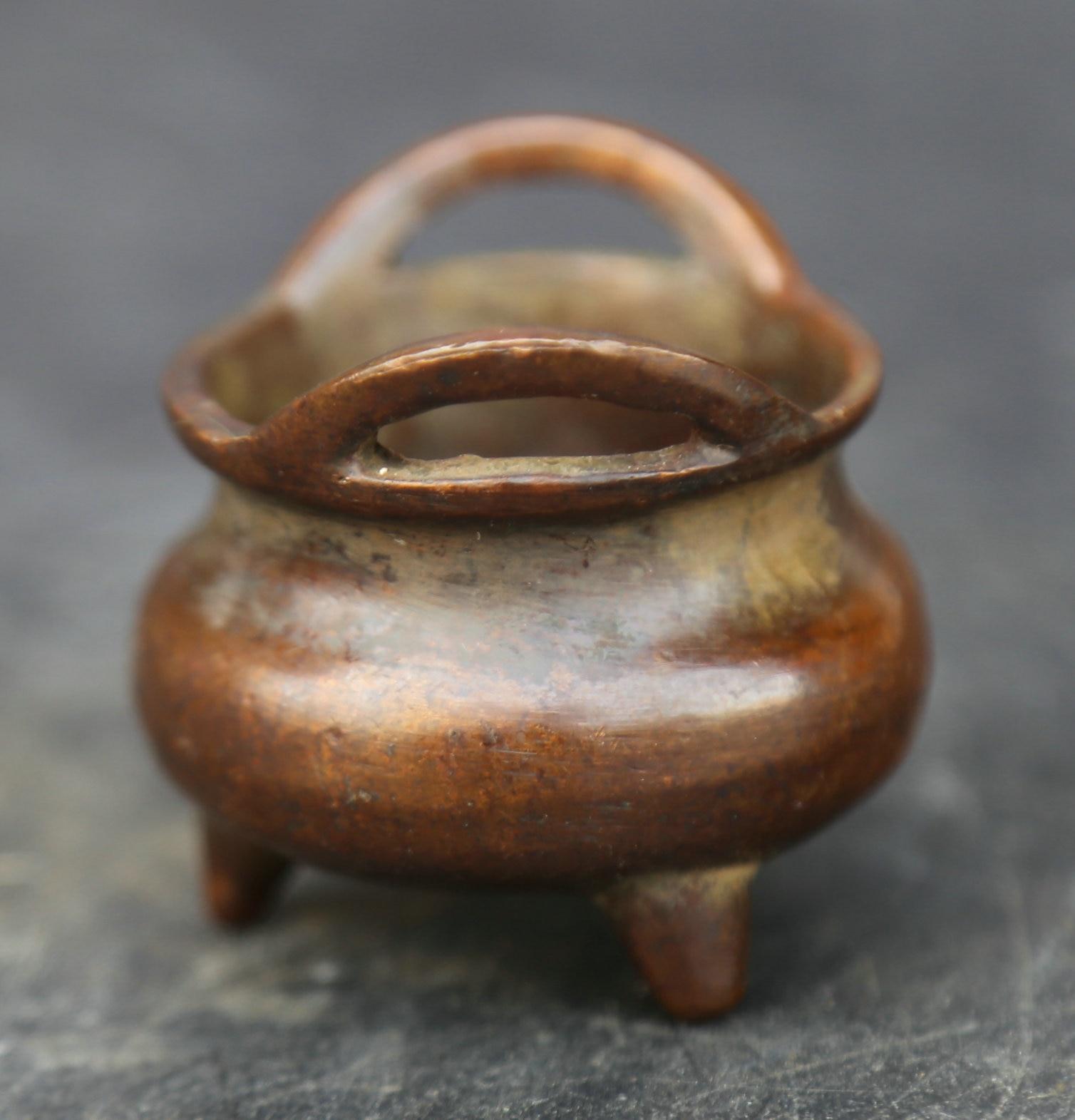 """53MM/2,1 """"colección Fengshui bronce China exquisitos Aures Unitas incensario pequeño incensario Thurible 172g"""