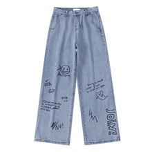 Women's Jeans 2021 Summer New Streetwear Hip Hop Blue High Waist Straight Denim Pants Baggy Fashion