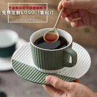 nordic design coffee cup saucer set ceramic luxury creativity office coffee cup saucer set minimalist home kubek mugs bc50byd