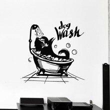 Lavage chien mur décalque Animal toilettage décoration vinyle Animal Salon salle de bain douche intérieur étanche autocollants décor à la maison Z448