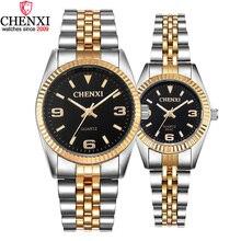 Luksusowe złote zegarki dla par kobiety mężczyźni złoty CHENXI prosty minimalizm Casual Dress zegarek kochanka zegar na prezent wodoodporny