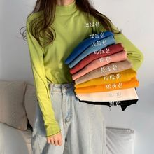 Half Turtleneck Candy Color Fashionable Sweater Inner Wear Women's Autumn and Winter Knitted Bottomi
