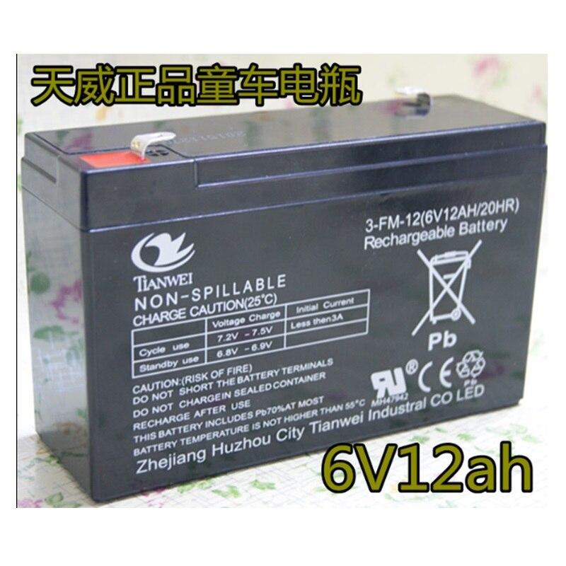 6 в 12AH Аккумулятор для хранения герметичный свинцово-кислотный перезаряжаемый аккумулятор, запасной светильник для детей, игрушечный автом...