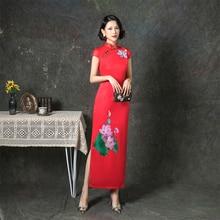 Sheng Coco 4XL jaune rouge soie Cheongsam robe femmes Lotus fleur impression longue Qipao vêtements classique robe chinoise