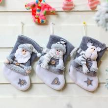 Christmas Socks Gift Bag Cute Creative Santa Candy Bag Holiday Fashion New Xmas Tree Ornaments Suppl