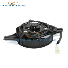 Вентилятор охлаждения мотоцикла 200cc 250cc 300cc 120 мм, масляный радиатор для мотоцикла ATV Quad 12 В