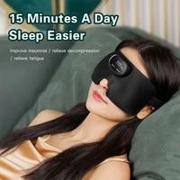 1pcs smart eye mask sleeping eye cover padded soft eyes mask blindfold eyepatch travel rest aid relax beauty sleep aid tools