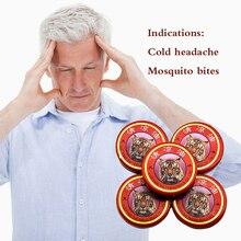 12 pièces médecine de dieu chinois baume du tigre huile de refroidissement rafraîchir cerveau chasser les moustiques éliminer les mauvaises odeurs traiter les maux de tête