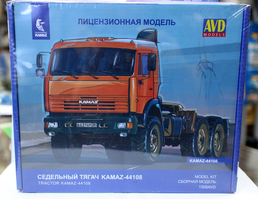 NEW AVD Models 1:43 Scale Tractor KAMAZ-44108 Diecast Model Kit 1306AVD USSR TRUCK Assembly for collection realts trumpeter 01034 1 35 russian kamaz 4310 truck