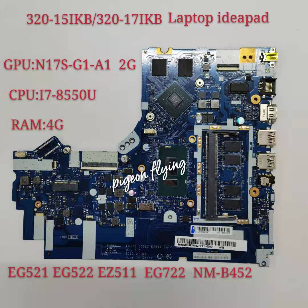 320-15IKB 320-17IKB اللوحة اللوحة لينوفو ينوفو كمبيوتر محمول 81BG NM-B452 CPU:I7-8550U GPU:N17S 2GB RAM 4G DDR4 اختبار موافق