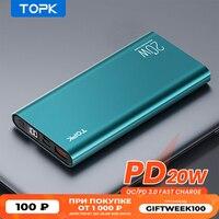 TOPK I1007P внешний аккумулятор 10000 мАч PD 20 Вт портативное зарядное устройство 10000 мАч Внешняя батарея Быстрая зарядка для iPhone Xiaomi Mi 9