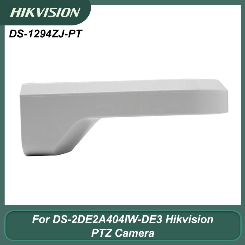 Hikvision الأصلي جدار جبل قوس DS-1294ZJ-PT قوس صندوق وصلات ل DS-2DE2A404IW-DE3 كاميرا متحركة