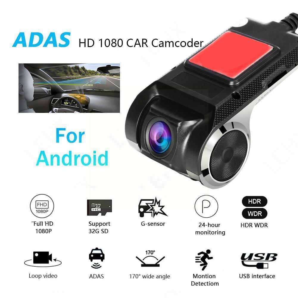 1080P Android ADAS видеорегистратор Автомобильный видеорегистратор с USB-портом видеорегистратор ночной Автомобильный видеорегистратор Видеоверс...