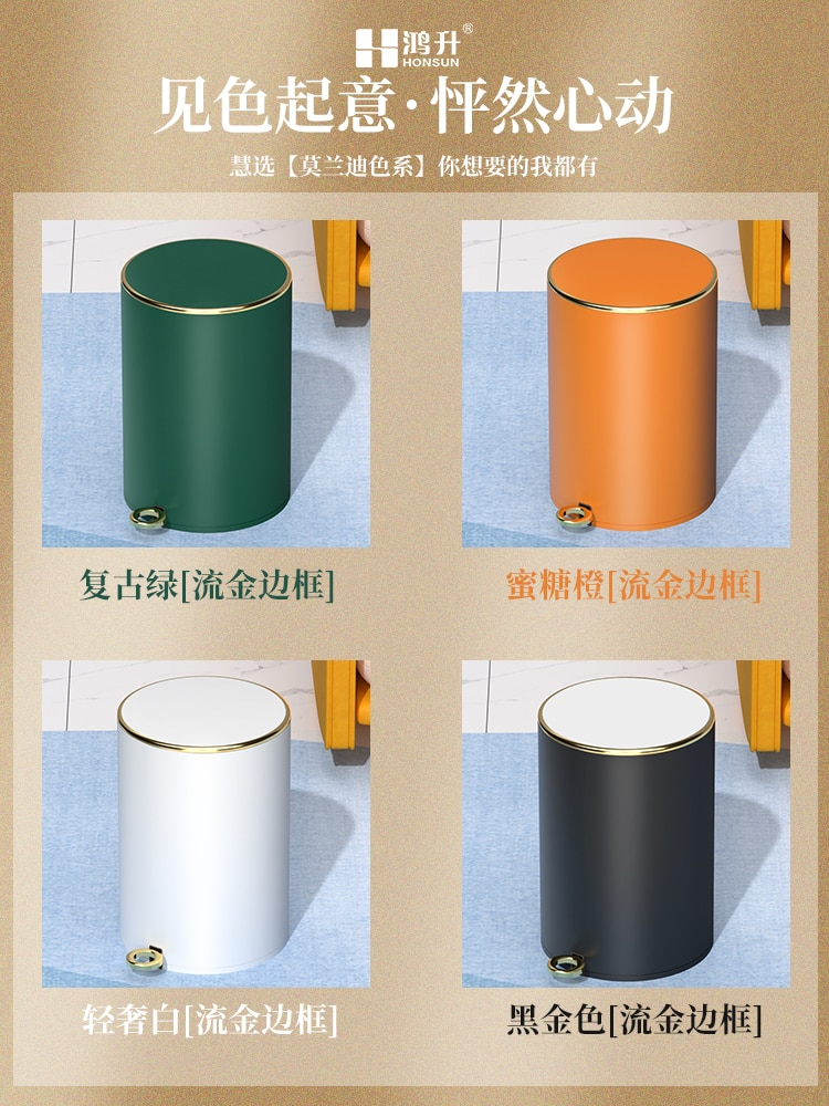 Bathroom Garbage Trash Can 304 Stainless Modern Cute Office Trash Can Bedroom Recycle Bin Basurero Cocina Cleaning Accessories enlarge