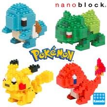 Kawada Nanoblock Pokemon Pikachu Anime dessin animé modèle 3D diamant mini micro bloc blocs de construction briques assemblage jouets jeux