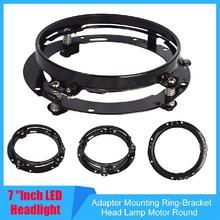 7 Inch LED Headlight Adapter Mounting Ring-Bracket Head Lamp Motor Round
