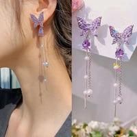 elegant fashion tassel purple pearl shiny butterfly rhinestone earring temperament long pendants bow earrings charm lady jewelry