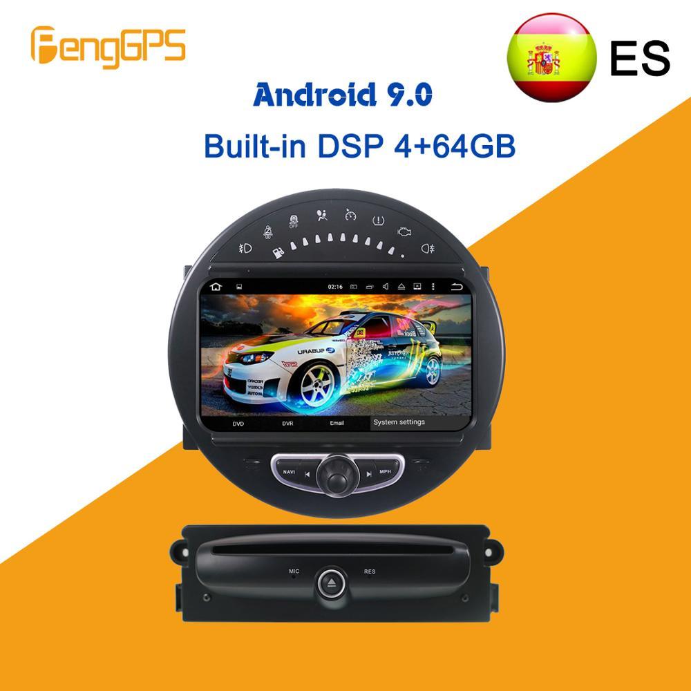 Android 9,0 DSP 4 + 64GB para MINI Cooper 2006-2013 reproductor Multimedia de DVD para coche Radio Estéreo unidad principal de navegación GPS pantalla táctil