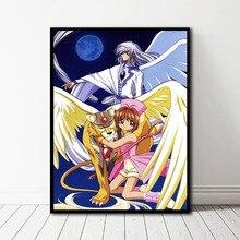 5d diamant peinture mur Art point de croix carte Captor Sakura Anime image pleine carré perceuse broderie à la main décoration de la maison