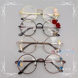 Необычные очки