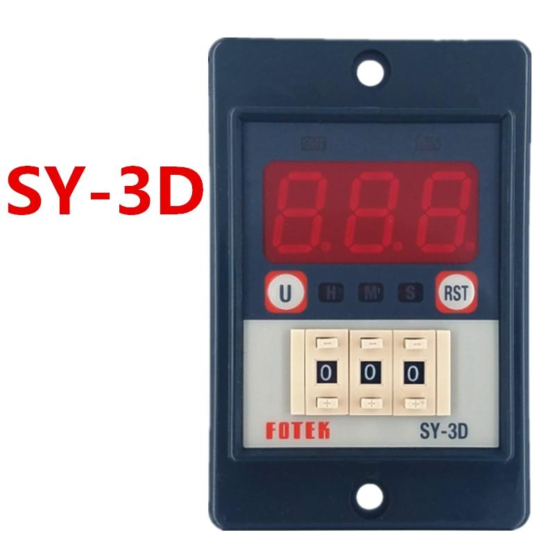 SY-3D يانغمينغ فوتيك الموقت SY-2D شاشة ديجيتال تأخير الطاقة الوقت التتابع 24V220 ثابت/كرونوغراف