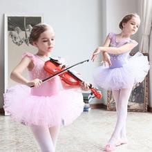 Filles robe de ballet robe de danse ballet costumes ballet tutu sans manches robe de ballet pour enfants ballerine dancewear danse justaucorps