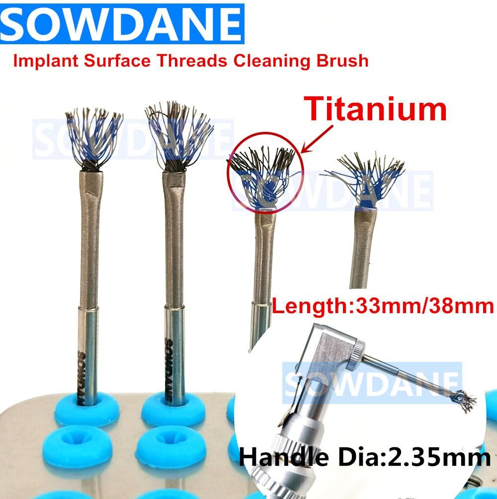 4 قطعة الأسنان Debridement Peri-زرع خيوط سطح زرع تنظيف فرشاة عالية الجودة التيتانيوم فرش أوتوكلافابل