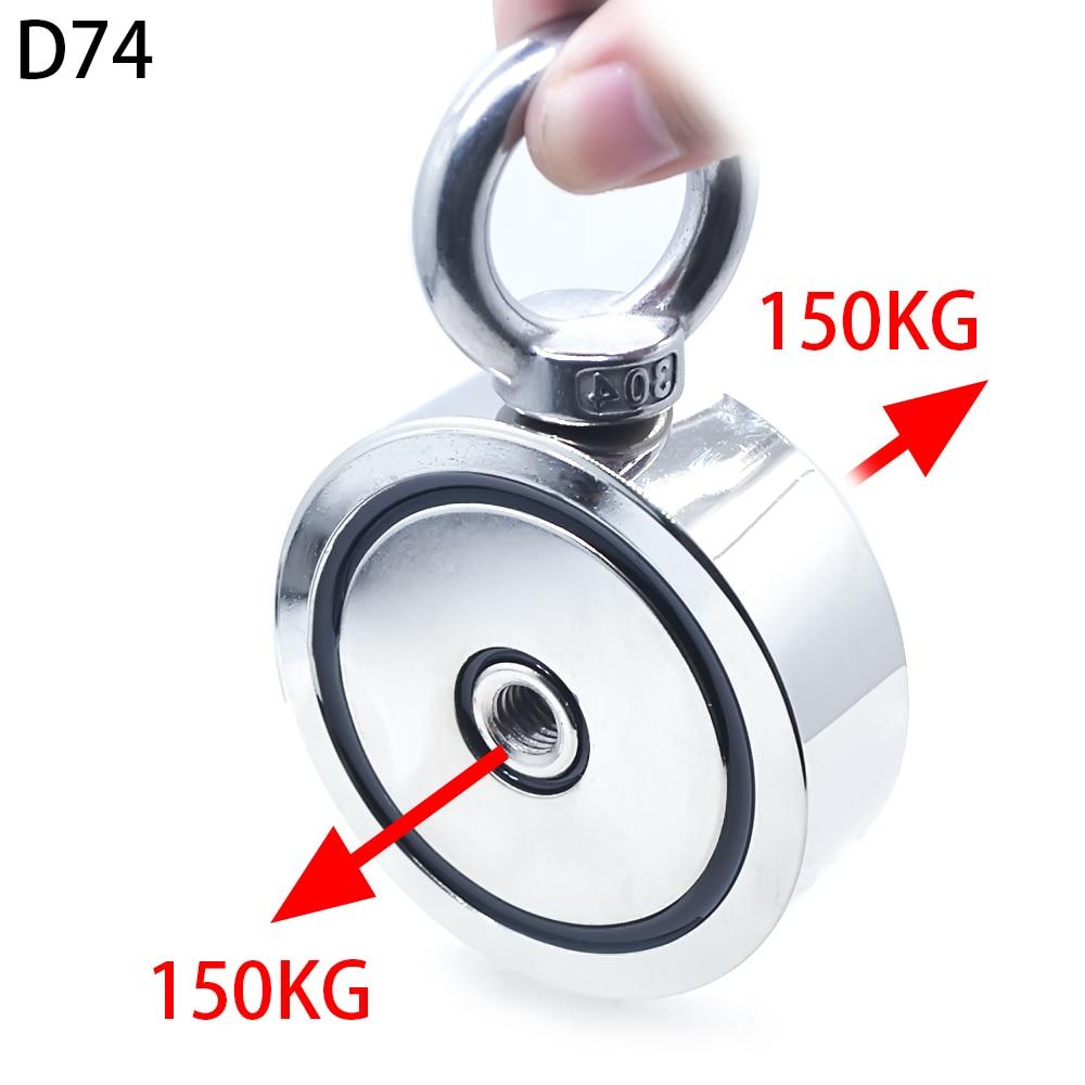 D48MM-D94mm مغناطيس نيوديميوم قوي مزدوج الجانب البحث خطاف مغناطيسي سوبر الطاقة إنقاذ الصيد المغناطيسي حامل الكأس الصلب