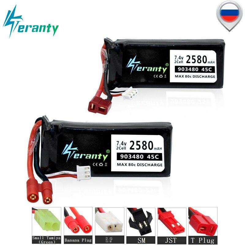 Батарея MAX 80C 7,4 v 2500mAh 45C Lipo для квадрокоптера Syma X8C X8W X8G X8 2s 903480 7,4 V, батарея для 12428 12423 RC автомобиля