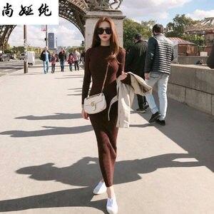 Spring Fashion Knitting Cotton Dress Women Long Sleeve O-neck  Ankle-Length Dress Winter Warm Slim Pullovers Sweater Dress S16