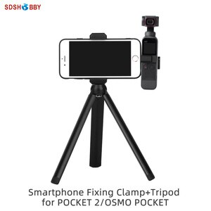 Sunnylife Smartphone Fixing Bracket Fixed Clamp with Extending Rod Tripod for POCKET 2/OSMO POCKET Gimbal Camera Accessory