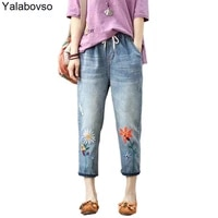 ladies elastic waist jeans women casual floral embroidery denim trousers female 2021 new fashion summer oversized harem pants