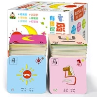 2 sets 1008 pages chinese characters pictographic flash card 12 for 0 8 years old babiestoddlerschildren 8x8cm learning card