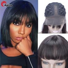 Coupe émoussée Bob perruque avec frange droite courte Bob perruque partie moyenne fait à la Machine perruque brésilienne Remy cheveux humains pour les femmes noires 150%