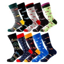 Men Happy Cotton Socks Transportation Design Crew Socks Bicycle Motorcycle Car Helicopter Embroidery