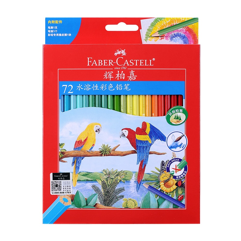 Faber Castell, lápices de acuarela, lápices profesionales de dibujo, conjunto de caja de la lata, 12/24/36/48/60/72 colores