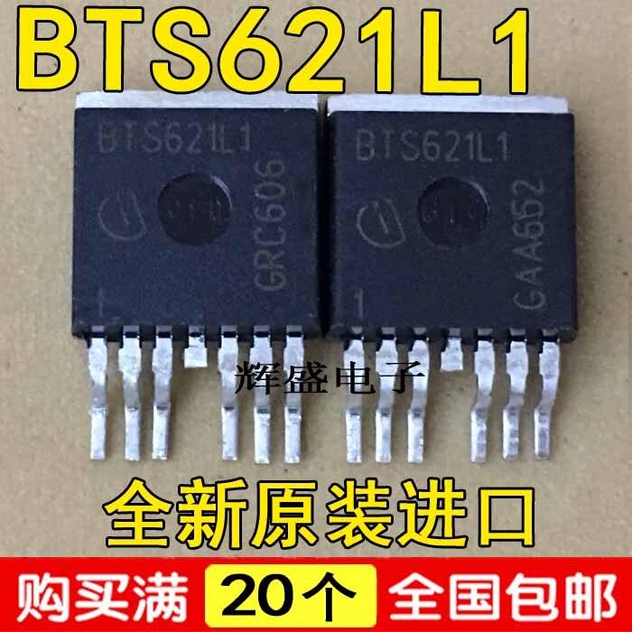 10PCS/LO BTS621L1 BTS621 For Sk-oda Box Computer Power Supply Solenoid Valve Oil Temperature Sensor Control Field Effect Tube IC
