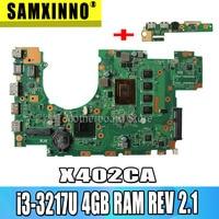 send board+X402CA Motherboard i3-3217U 4GB RAM REV 2.1 For Asus X502C X402C F402C Laptop motherboard X402CA Mainboard test ok