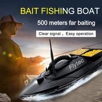 flytec 2 4g v500 peche 500m control double bait tank upgrade version of 2011 5 rc crap fishing bait boat