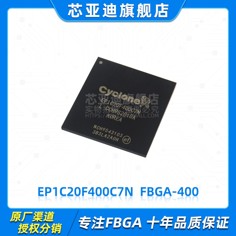 EP1C20F400C7N FBGA-400 -FPGA