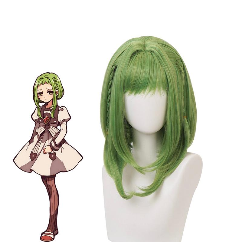 Peluca de Nanamine Sakura para chicas Reneecho, peluca de Anime Hanako kun con váter atado, pelo verde para mujeres